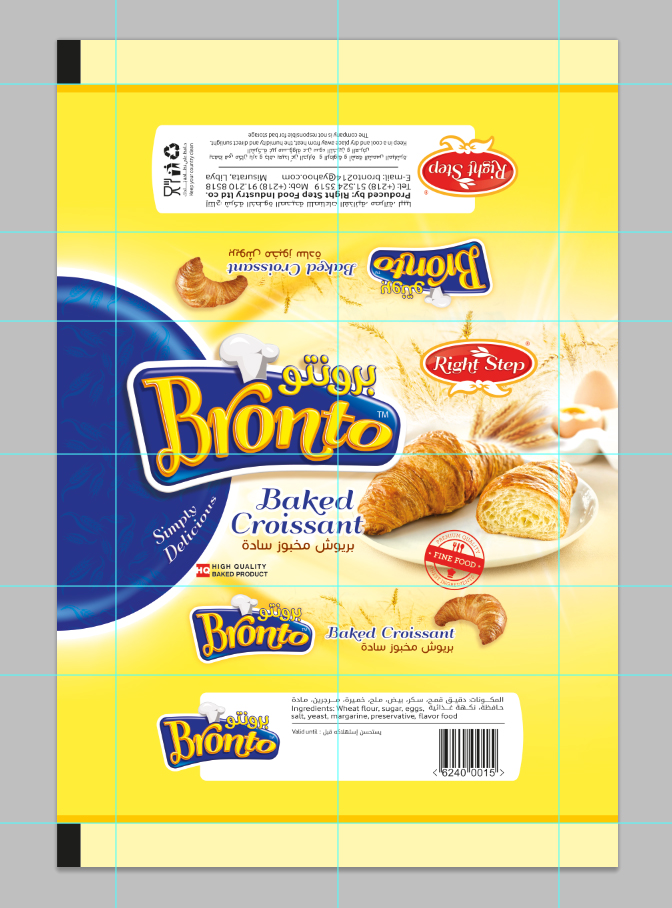 Bronto (2)