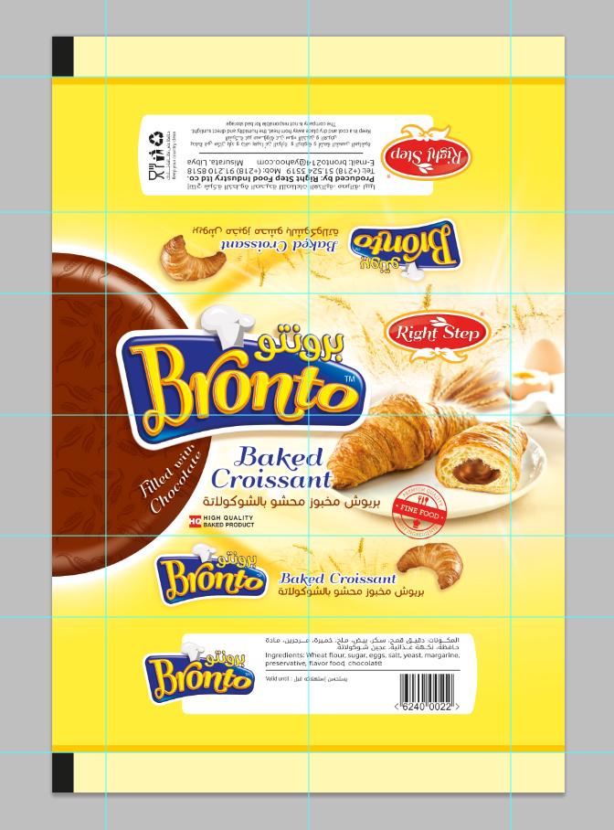 Bronto (4)