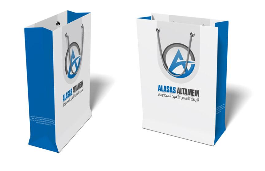 ALASAS ALTAMEIN  (8)