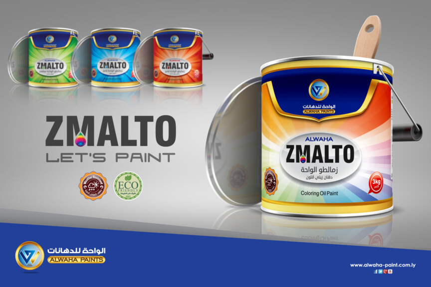 Alwaha (2)