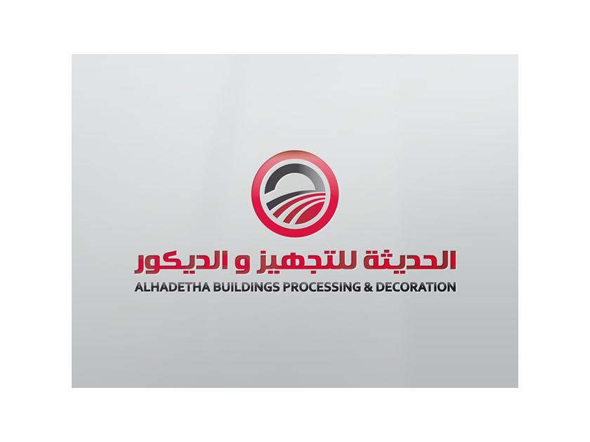 LogoDesign_ (10)