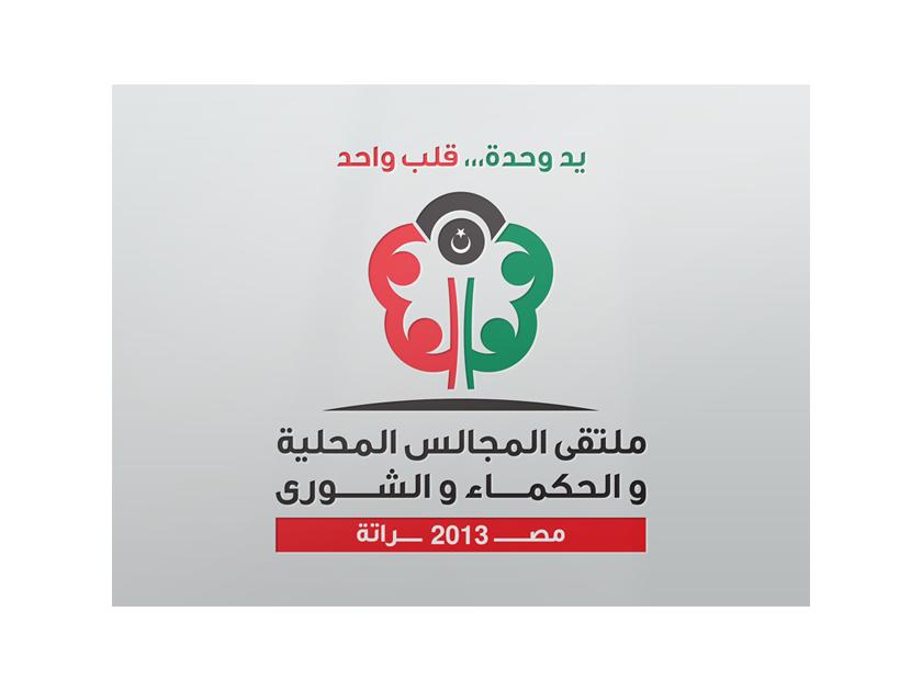 LogoDesign_ (12)