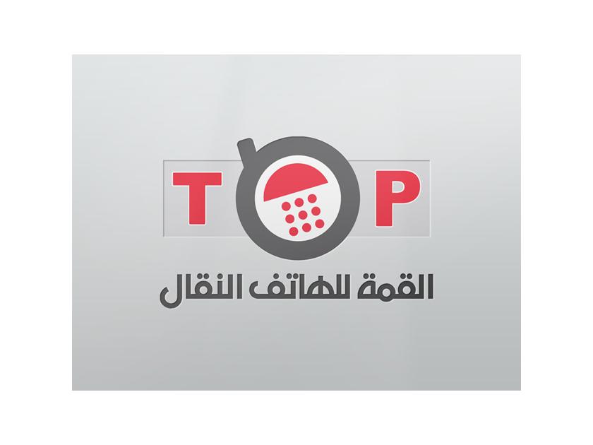 LogoDesign_ (2)