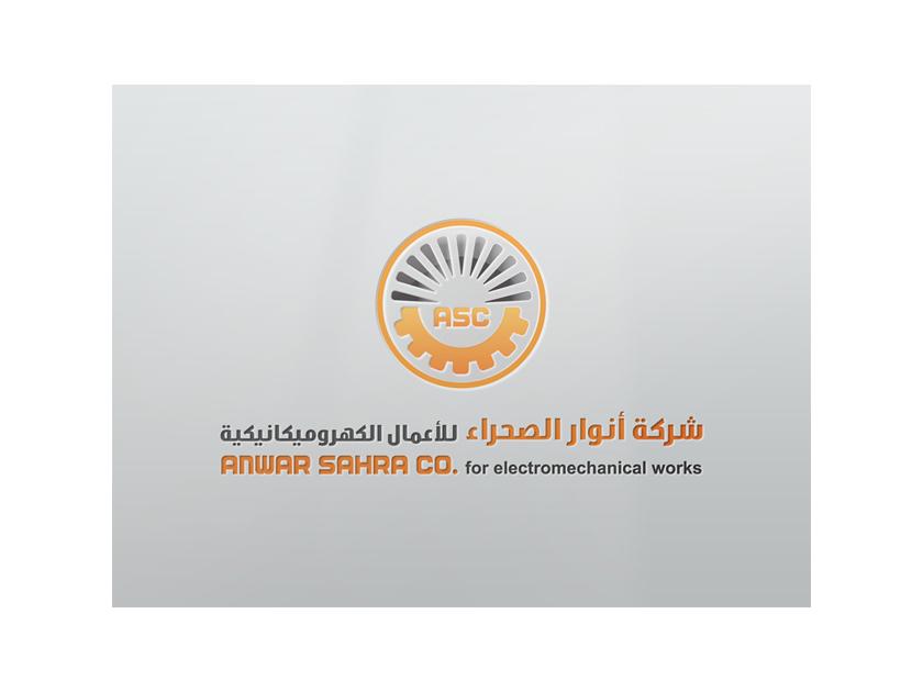 LogoDesign_ (3)