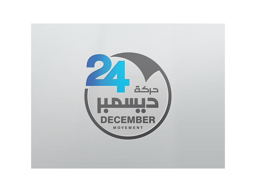 LogoDesign_ (5)
