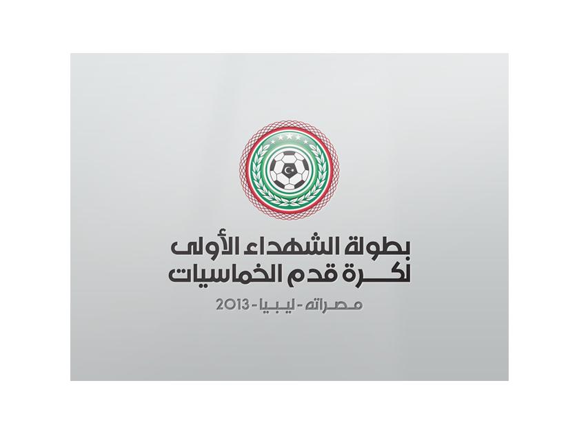 LogoDesign_ (9)