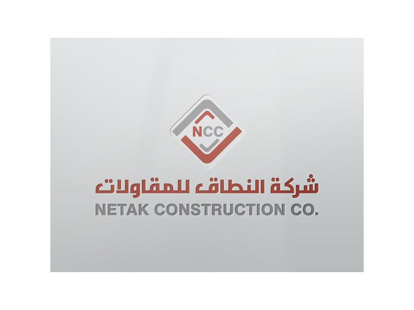 LogoDesign_2 (10)