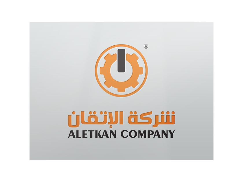 LogoDesign_2 (5)