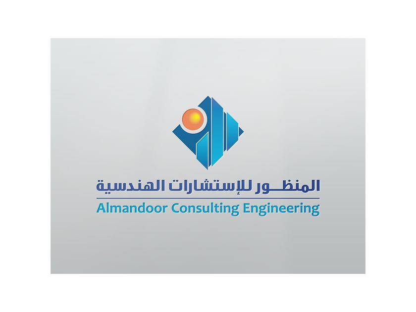 LogoDesign_2 (9)