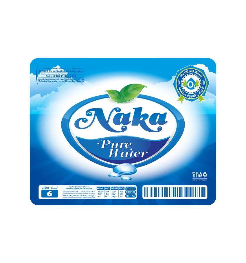 naka (7)
