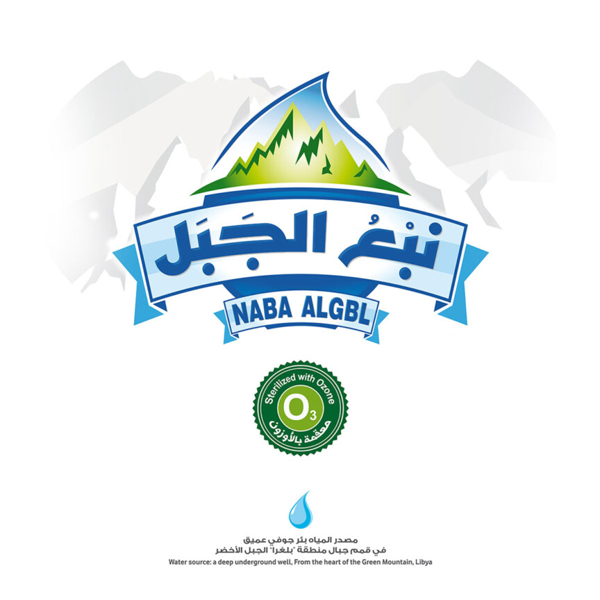 NABA ALGBLE (1)