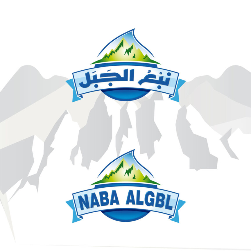 NABA ALGBLE (2)