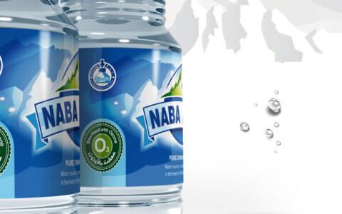 NABA ALGBLE (7)