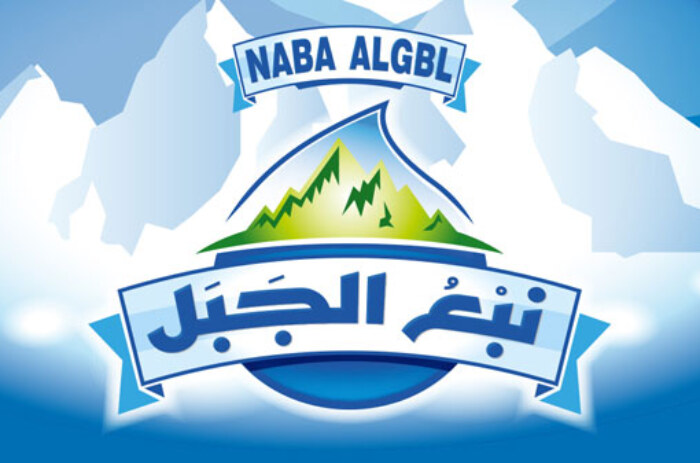 NABA-ALGBLE
