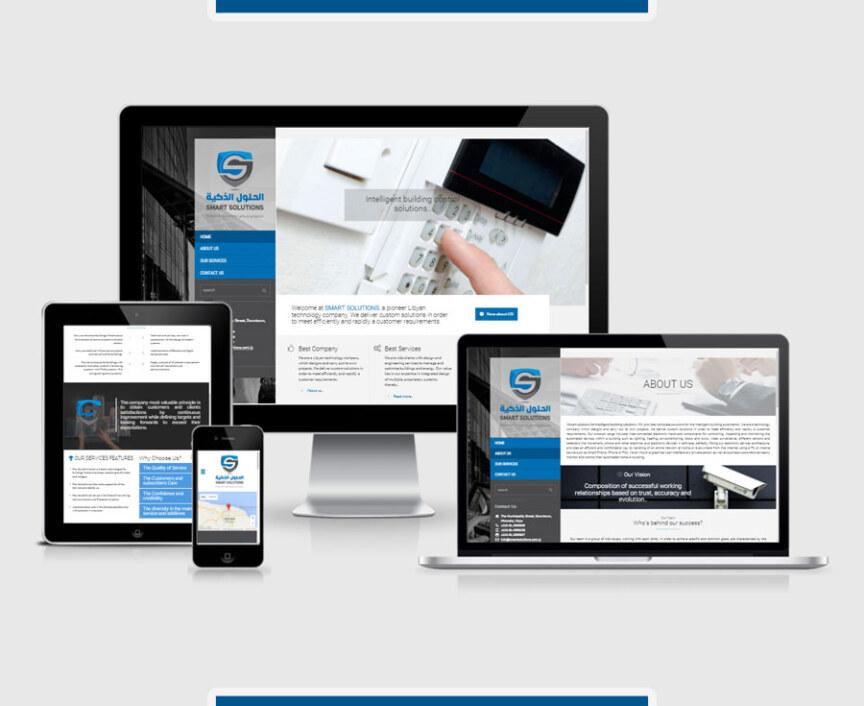 Smar-Solutions-website