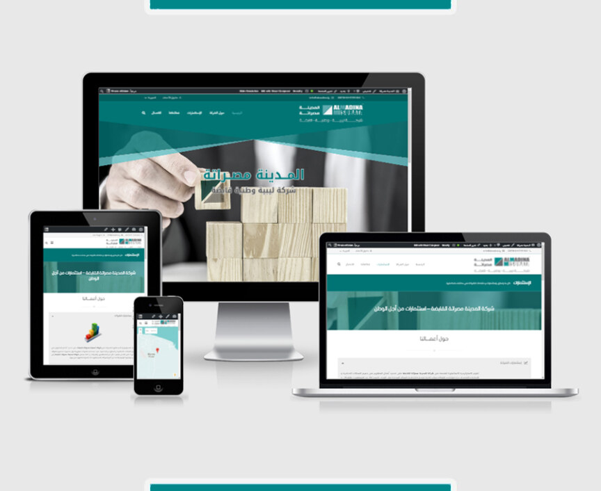 almadinaMisrata-website