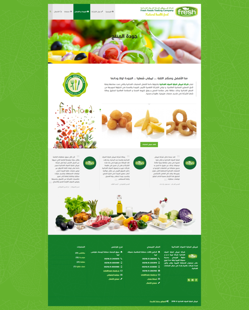 Fresh-foods.ly | Quality page