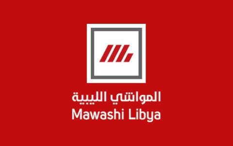 mawashe-cover