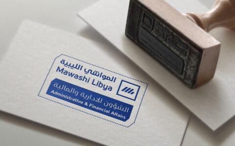 mawashi-libya 003 (2)