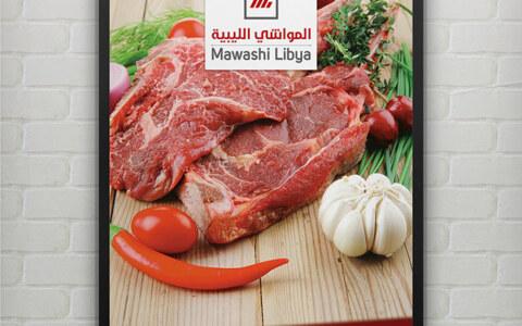 mawashi-libya (18)