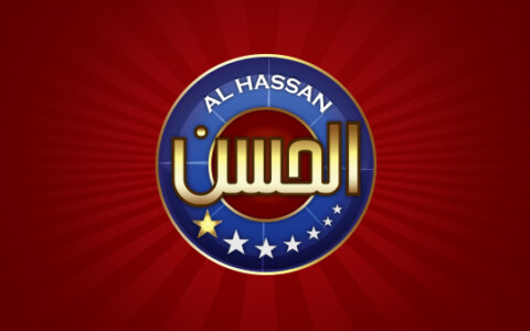 alhassan-cover