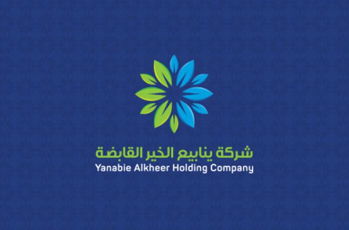 yanabie-cover2