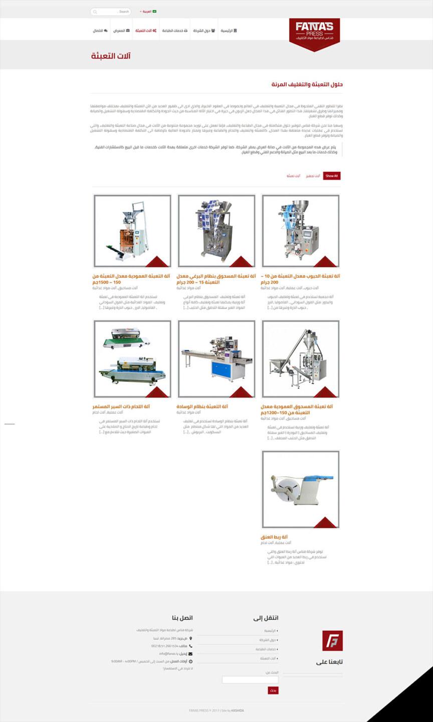 FanasPress-Website-(10)