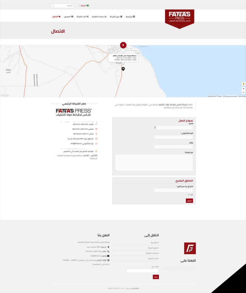 FanasPress-Website-(11)