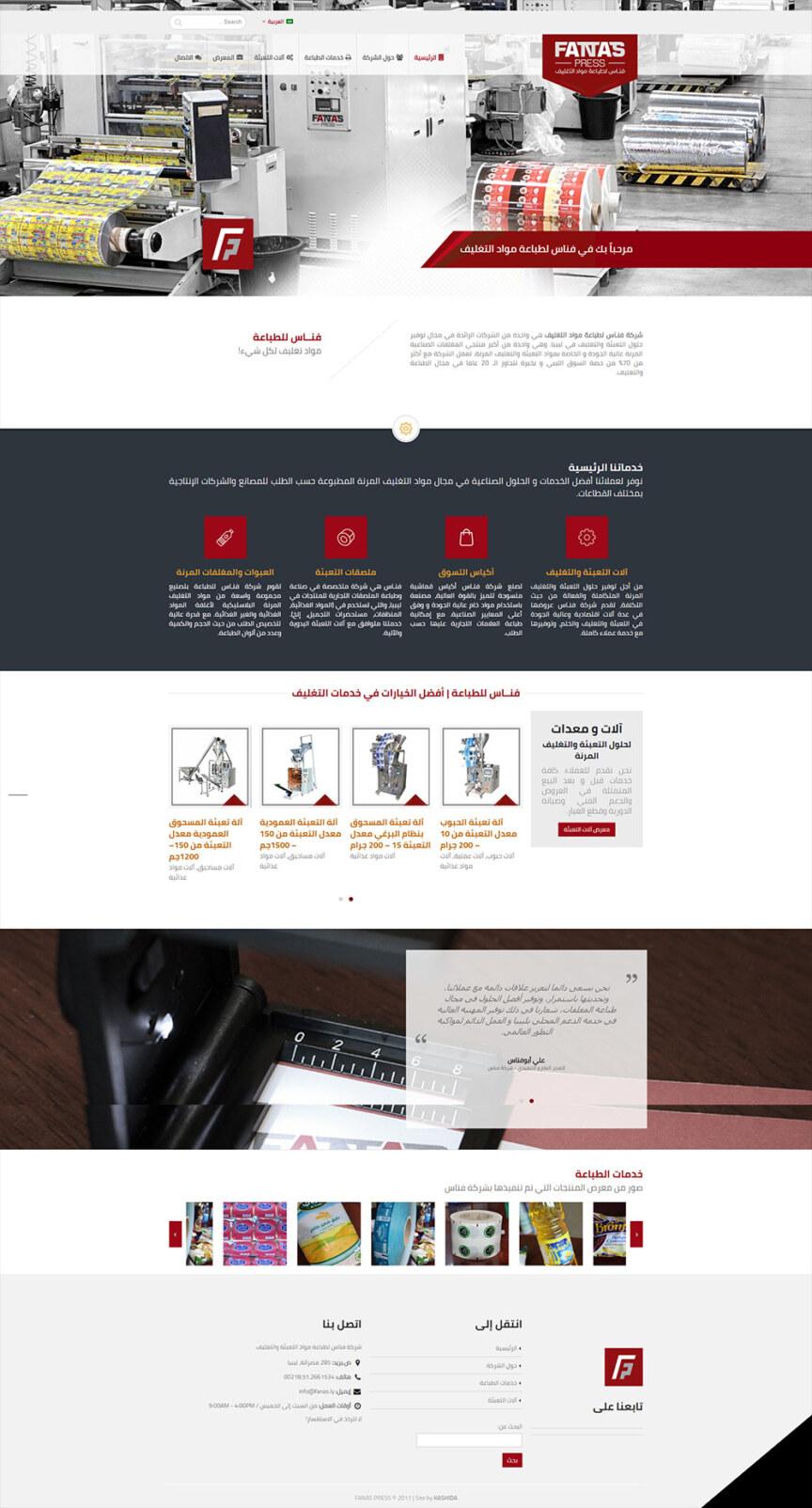 FanasPress-Website-(7)