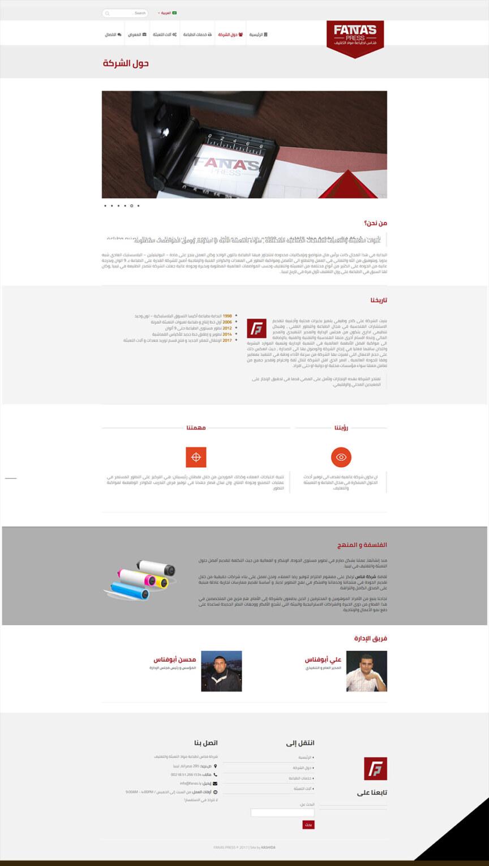 FanasPress-Website-(8)