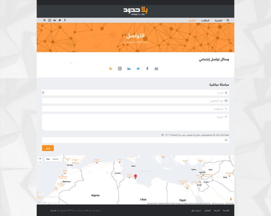 RedaIssa-website (3)