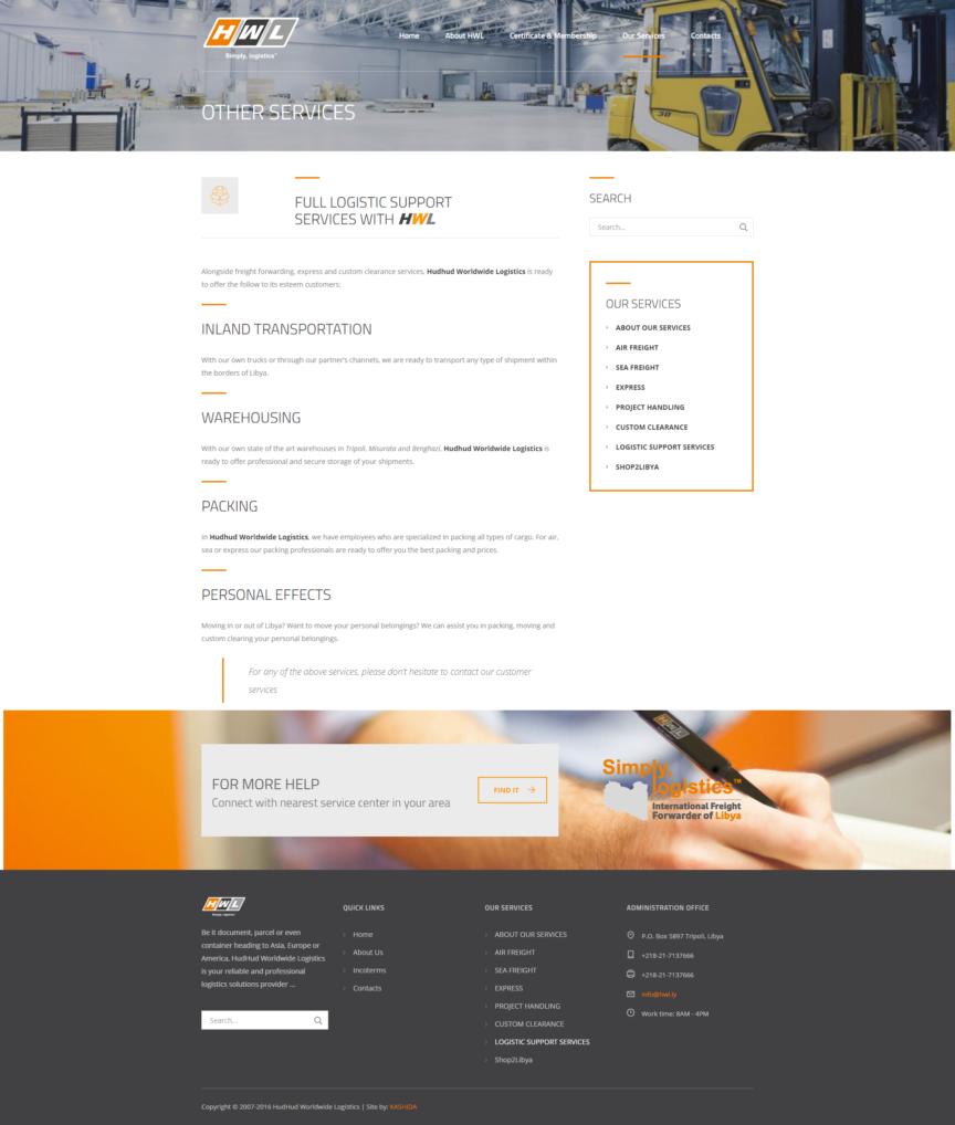 hwl-website-pages (1)