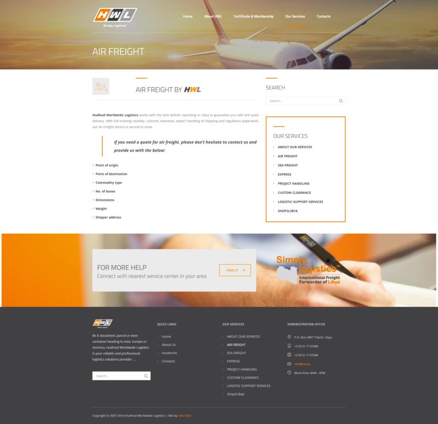 hwl-website-pages (2)