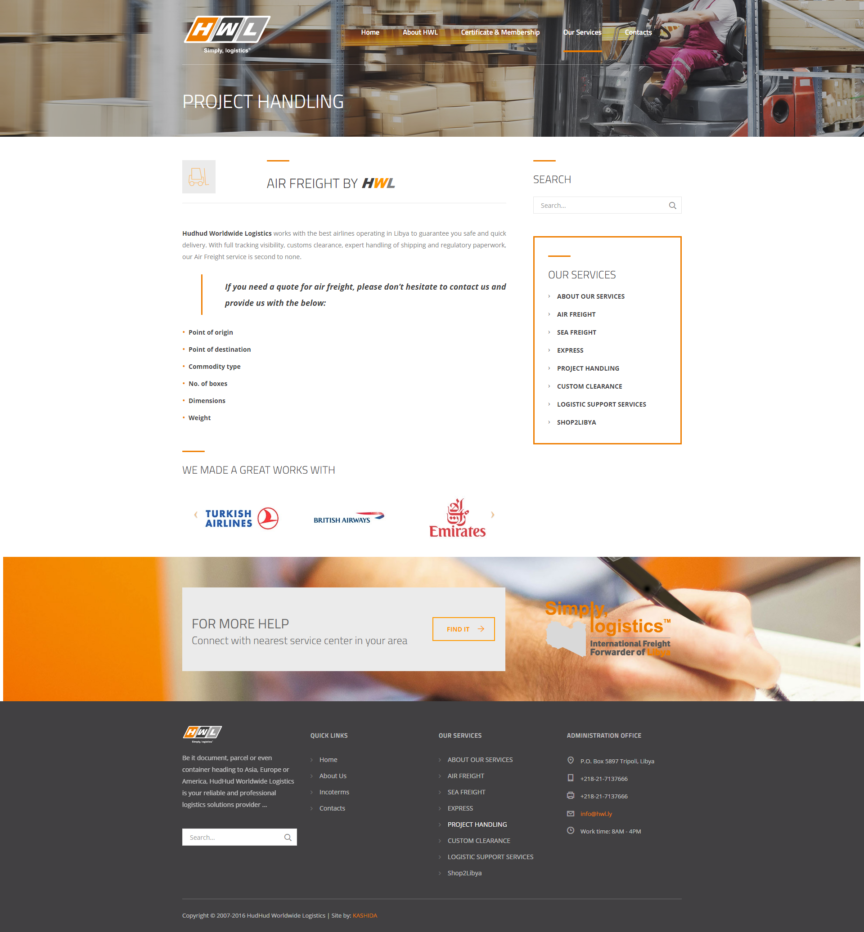 hwl-website-pages (4)