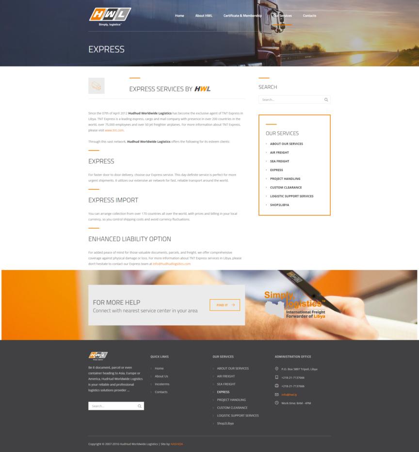hwl-website-pages (5)