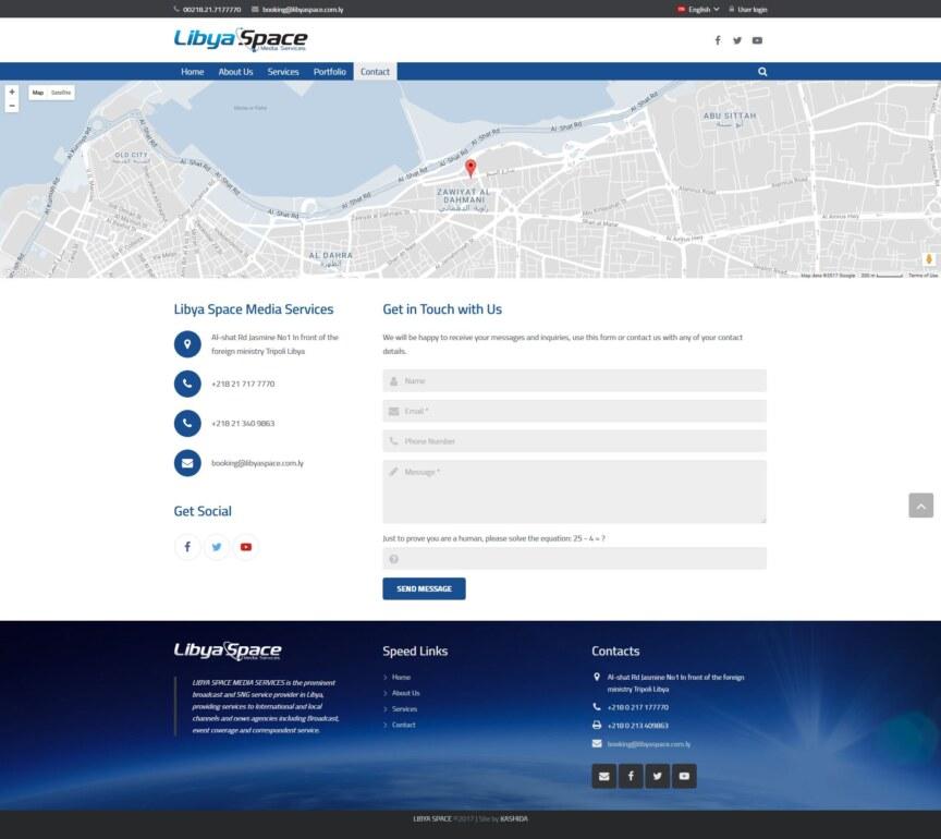 LibyaSpace (5)