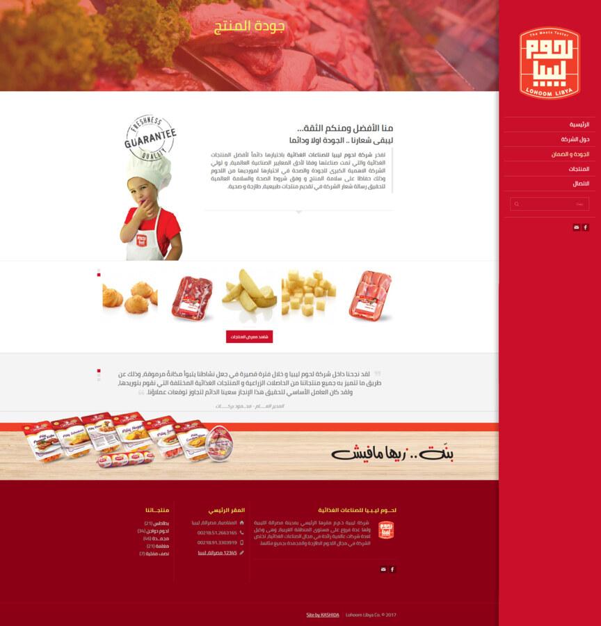 lohoom-website (3)