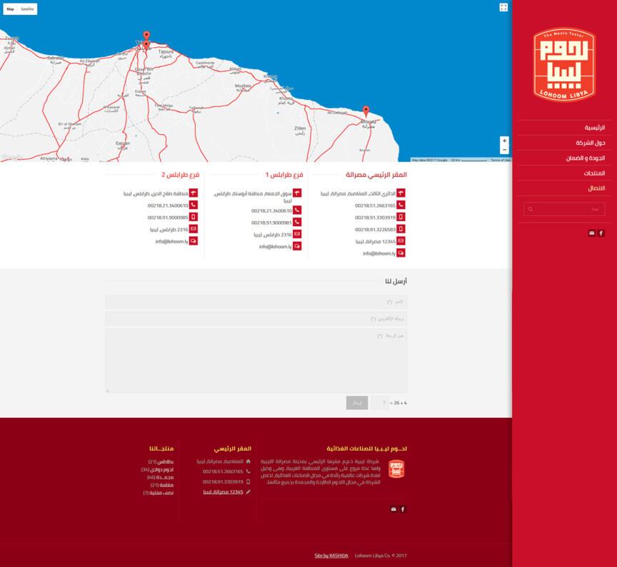 lohoom-website (4)