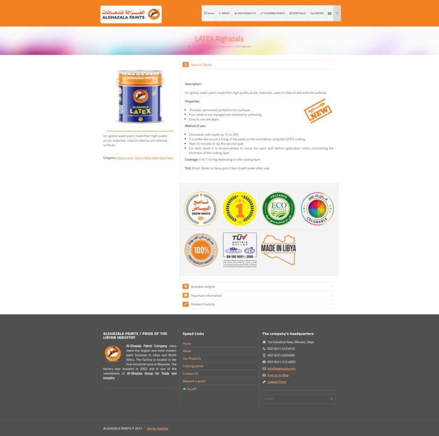 alghazala-paints-website (22)