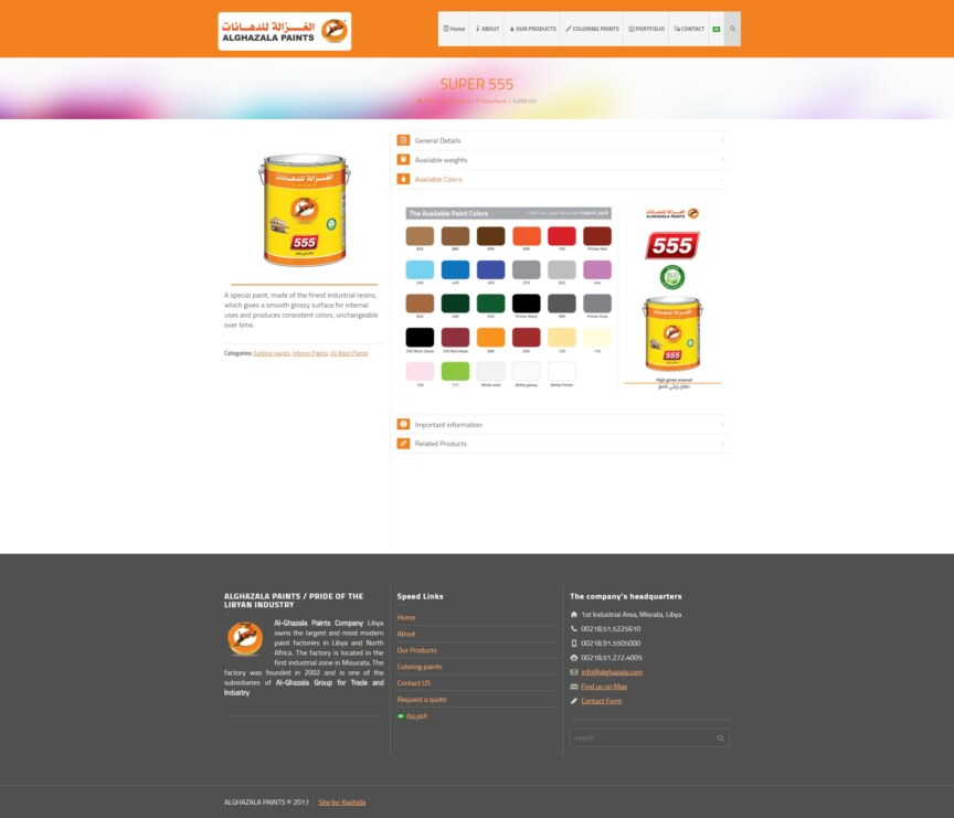 alghazala-paints-website (23)