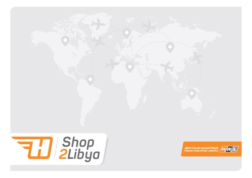 shop2libya (0)