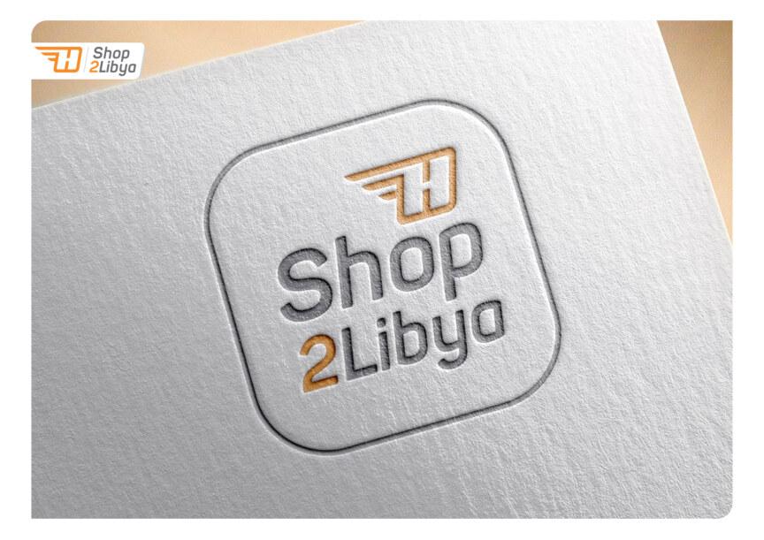 shop2libya (2)