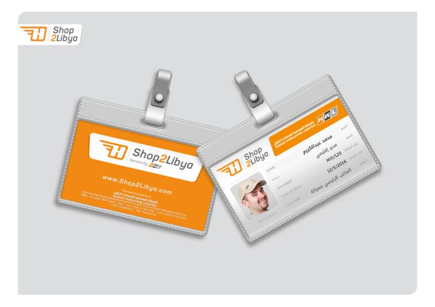 shop2libya (7)